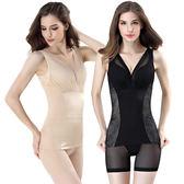女塑身衣 束腹褲收腹褲 新款時尚 抹胸塑身上衣產後保養美體衣《小師妹》yf2294