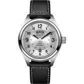 Hamilton 漢米爾頓 KHAKI FIELD卡其野戰機械腕錶-銀x黑/42mm H70505753