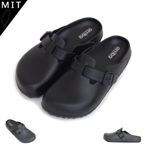 MIT製造 單只120G超輕量防水舒適柔軟EVA前包後空 休閒懶人拖鞋 防水拖鞋 厚底拖鞋 59鞋廊