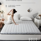 五尺床墊軟墊硬墊褥子墊被加厚床褥薄薄款1...