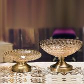 歐式奢華家用水晶玻璃果盤客廳茶幾水果盤糖果盤簡約  擺件台北日光