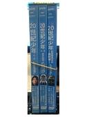 挖寶二手片-C05--正版DVD-日片【20世紀少年1+2+3 套裝系列3部合售】-(直購價)