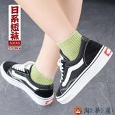 實惠7雙|夏季襪子短襪素色淺口棉襪短款女襪薄款船襪【淘夢屋】