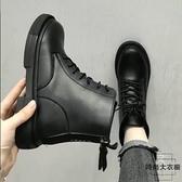 馬丁靴潮英倫風女鞋秋冬短靴子加絨【時尚大衣櫥】
