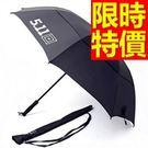 雨傘-防紫外線優質好搭抗UV男女遮陽傘2...