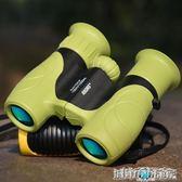 BORG高倍高清望遠鏡雙筒微光夜視演唱會旅遊手機成人兒童望眼鏡 JD 下標免運