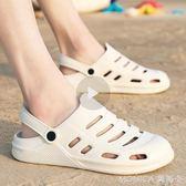 洞洞鞋個性洞洞鞋夏季男士拖鞋外穿防滑潮流室外涼拖網紅沙灘鞋 莫妮卡小屋