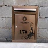 別墅不銹鋼信報箱定制做室外防雨帶鎖小區信報箱掛牆信件報紙郵箱QM 依凡卡時尚