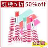 【紅標5折】韓國 DSB 蜜糖KISS 潤色護唇膏 (無色護唇膏)