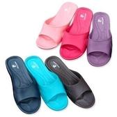 (e鞋院)皮爾卡登2代環保室內拖鞋-12雙任選12雙(請留言)