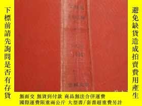 二手書博民逛書店THE罕見IBIS QUARTERLY JOURNAL OF O