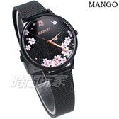 MANGO 原廠公司貨 櫻吹雪 日系風格 羅馬時刻 不鏽鋼 米蘭帶 女錶 防水手錶 IP黑電鍍 MA6758L-BK