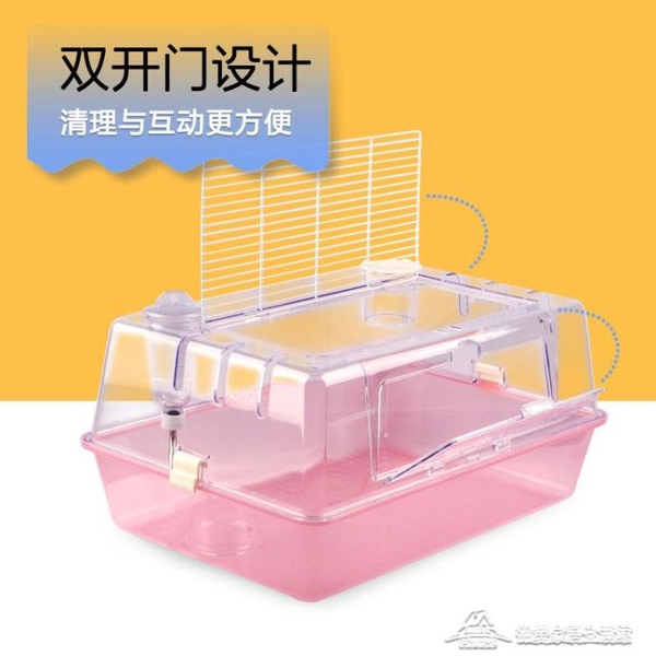 倉鼠籠子 透明寵物倉鼠籠子糖果景觀籠高級基礎籠小雙子【快速出貨】