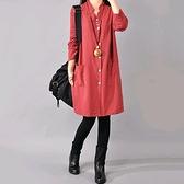 秋裝新款韓版洋氣大碼女裝長袖棉麻洋裝洋氣純色亞麻襯衫中長裙 【雙十一】