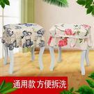 椅套 歐式化妝凳套罩鋼琴梳妝臺凳子套套蕾絲四季通用長方形椅套 歐歐