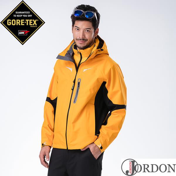 【JORDON 橋登 禦寒全餐】超跑GORE-TEX3層布+撥水羽絨二合一外套