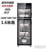 消毒櫃 新款家用消毒櫃大型小型台式不銹鋼單門商用迷你桌面立式消毒碗櫃 ATF 智聯