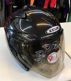 ZEUS瑞獅安全帽,ZS-613B,素色/黑