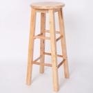 實木吧臺椅吧臺凳實木酒吧凳酒吧椅奶茶店高腳凳橡木梯凳快速出貨