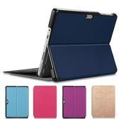 【妞妞♥3C】Microsoft Surface go卡斯特輕薄磁扣開闔 可插筆 鍵盤皮套平板支架保護套
