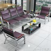 辦公沙發簡約現代單人三人位接待會客商務鐵架辦公室沙發茶幾組合【帝一3C旗艦】IGO