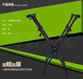 琴架  專業站立式古箏架子可折疊升降琴架X型鍵盤架可傾斜演出架