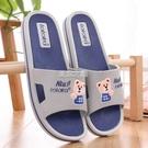 拖鞋 涼拖鞋男士夏季防滑室內軟底拖鞋家用女浴室可愛厚底拖鞋男