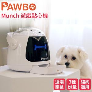 Pawbo波寶 Munch寵物遊戲點心機/智能寵物餵食機 (貓狗適用)