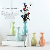 陶瓷小花瓶水培小清新簡約創意乾花花器桌面白色花瓶客廳家居擺件