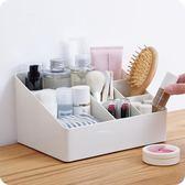 桌面雜物收納盒 家用客廳遙控器儲物盒加厚塑料多格化妝品整理盒