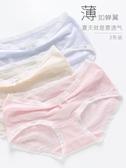 女童三角褲內褲少女純棉中大童兒童女孩短褲內9-12歲15小學生平角