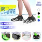 【APEX】矽膠防水鞋套