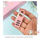 記事本 密碼本帶鎖A6盒裝手賬本套裝彩頁筆記本子韓國少女心手帳本創意手繪 快速出貨免運