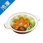 饗城紅燒花菇鮑魚500G/盒【愛買冷凍】