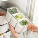 日本SP冰箱收納盒抽屜式廚房密封盒分格塑料整理盒蔬菜水果儲物盒 居家家生活館