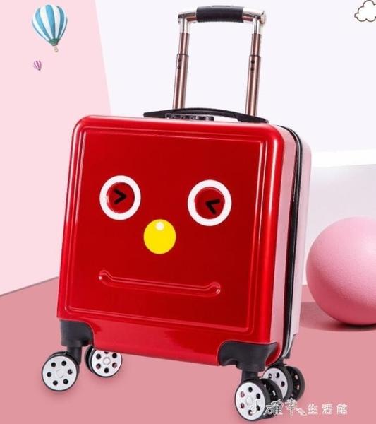18吋拉桿箱旅行箱女小行李箱18寸輕便小型拉桿箱20寸男小號密碼登機皮箱 【全館免運】