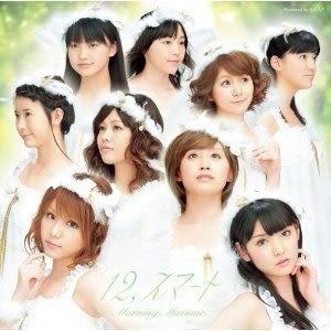 早安少女組 12SMART   CD附DVD (購潮8)