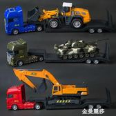 大號滑行平板拖車坦克挖掘機鏟車運輸卡車模型兒童工程車貨車玩具 金曼麗莎