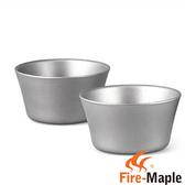 【Fire-Maple火楓】FMP-321般若小茶杯 ( 2入 ) 1701321 露營 戶外 茶具 鈦合金 輕量 茶器 keiyh