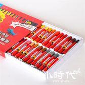 原子筆 學生48色兒童油畫棒36色六角形美術粉蠟筆 24色涂鴉畫筆
