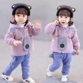 女寶寶0-1歲至2到3歲4秋冬裝6小女孩加絨衛衣套裝5女童冬天外套潮 俏女孩