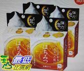 [COSCO代購] W113401 牛乳石鹼 自然派蜂蜜配方洗顏皂 80公克 4入