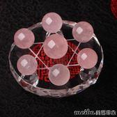 開光天然粉水晶球七星陣擺件黃紫白紅綠黑七星陣招桃花旺愛情姻緣 美芭