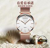 手錶潮流時尚女錶簡約女士鋼帶防水學生石英錶  ~黑色地帶