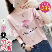 BOBO小中大尺碼【9893】寬版氣球女孩荷葉袖短袖T恤 共3色