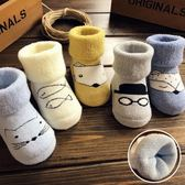 嬰兒襪 新生嬰兒襪子春秋冬季純棉加厚松口可愛個月6-12男女寶寶襪子 宜室家居