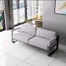 辦公室沙發茶幾組合簡易公寓休閒布藝沙發會客區客廳服裝店沙發椅快速出貨