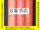 二手書博民逛書店Aulus罕見Gellius : The Attic Nights 三冊全 Loeb Classical Libr