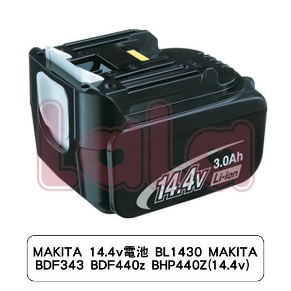 MAKITA 14.4v電池 BL1430 MAKITA BDF343 BDF440z BHP440Z(14.4v)