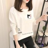 T恤  韓版爆款女式長袖T恤女打底衫學生上衣女裝圓領體恤 暖心生活館生活館